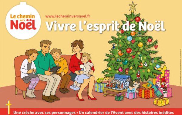 Visuel le chemin vers Noël 2018